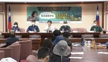 康友-KY股民立院陳情 蔡壁質疑證交所官員被招待