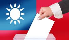 【Yahoo論壇/沈有忠】攪亂民調與自爆式選舉策略