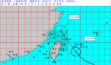 颱風哈格比又增強 氣象局提醒:南台灣也不能掉以輕心