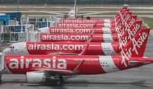 超過1.42億機票全額退費沒機會!日本亞航宣告破產