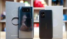 大尺寸好、小尺寸更好!華碩年度誠意雙旗艦 ASUS Zenfone 8 / 8 Flip 開箱評測(文末有購機專屬優惠)