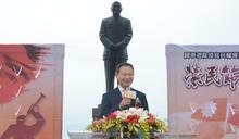 促轉條例通過 退輔會:榮家「蔣公銅像」不會拆除