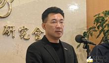 名家論壇》韋安/國民黨主席選舉