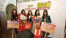周年慶壓軸拚了 天母百貨喊目標業績逾10億元、年增3%