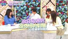 36歲陳漢典婚事沒譜 唐綺陽斷言有點難