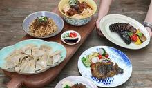 名廚彷彿到您家 GREEN and SAFE 與亞洲最佳女主廚陳嵐舒推6款冷凍即時料理