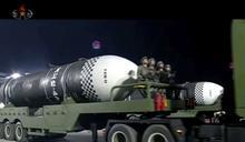 北韓新型洲際彈道飛彈亮相》比「火星-15」更長、更粗,射程可能超過1萬3000公里!