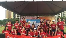 台中騎旅嘉年華 僑光旅展系學生熱情參與