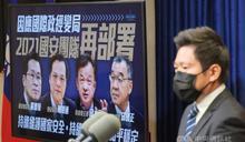 【Yahoo論壇/胡文琦】淺論蔡英文總統的新國安團隊