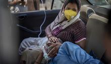 印度1800萬人染疫 德里高院怒批:人們持續死亡 政府什麼也不做?