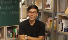 蘇震清涉賄遭羈押 鍾佳濱說話了