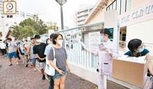 派樣本包普通科門診診所 下周一起增至46間覆蓋離島