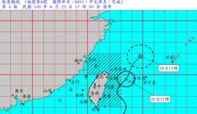 颱風巴威估23:30解除海警 下周一起引進西南氣流西半部防大雨