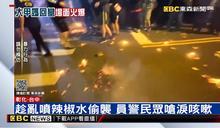 【大甲媽祖遶境】大甲媽回鑾彰化 爆數波推擠衝突 警遭辣椒水偷襲