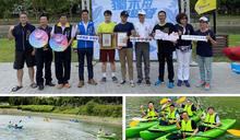 上千民眾參與豐原區葫蘆墩獨木舟體驗