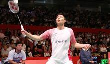 丹麥頂級賽》台灣羽將周天成、戴資穎力拚三局勝出攜手晉八
