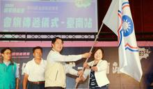 第50屆全國技能競賽會旗傳抵台南 黃偉哲勉選手創佳績