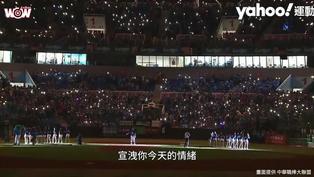 《棒球》職人系列/中職5隊應援曲幕後推手—吳坤龍