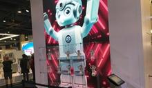 提供全新數位科技體驗 CES首度採虛擬方式舉行