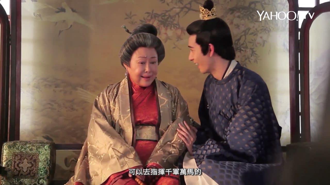 【東宮】花絮:致敬老戲骨!太皇太后駕到