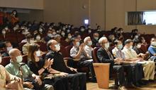 慶祝66周年校慶 高師大辦理高雄藝術生態連結研討會