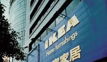IKEA宣布:敦北店4月26日熄燈