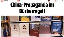 德國書店也染紅 習近平《治理中國》大外宣攻陷柏林書架