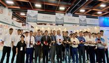 台灣創新技術博覽會 崑山科大奪2金2銀5銅