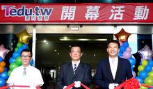 中國IT教育領導品牌 達內教育集團第一家海外授權中心