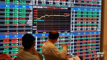 台股盤後—電金+傳產權值股同走弱 下跌52點 回吐昨日漲幅