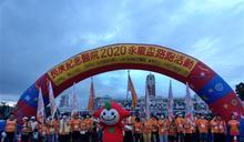 長庚永慶盃健康開跑 逾3萬人響應