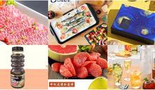 中秋烤肉必學 4招健康吃