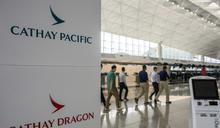 疫情創擊 國泰航空被迫裁員並關閉港龍航空