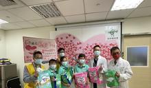 中榮乳癌鬥士溫柔傳愛 三天募得千包尿布贊助創世植物人