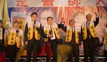 蔣偉文台上開唱「嗨到破音」 《橋牌社2》造勢場當演唱會