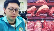 家樂福牛肉有瘦肉精?他爆公關錄音