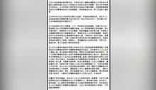 大同股臨會(21日)召開!王光祥喊話:請林郭摒棄成見