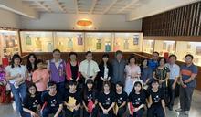 彰化師範大學「尋找臺灣的詩情與歌聲」正式開展