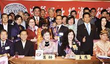中華亞太投資銀行家協進會月例會