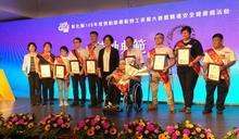 疫情衝擊 彰化延後表揚420名模範勞工彰顯榮耀
