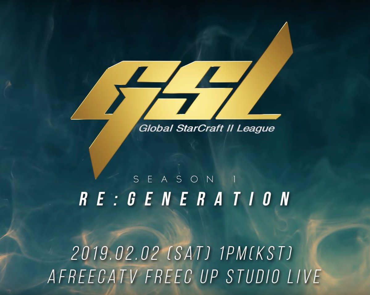 GSL第一季賽事今天將上演死亡之組E組對戰。