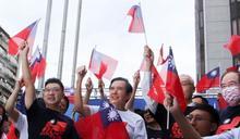 國慶日馬英九重大宣示「8字」 瞬間湧入2萬人按讚