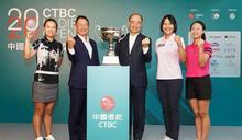 中信女子高球公開賽 全球首開放觀眾進場