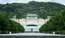 故宮改隸是去中國化?文化部長回應了