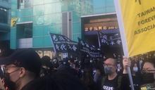 台灣聲援12港人 3000人上街游行