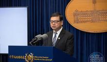 【中國蠻橫辱台3】台灣抗議信曝光 他強硬怒批中國「蠻橫粗暴」