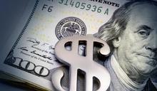 【Yahoo論壇/孫維德】財政赤字不是終極因素 美國的韌性支撐全球儲備地位