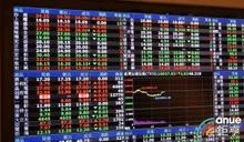〈台股盤中〉電子權值股熄火失守13900點 估量上看3000億元