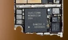 蘋果透過自研M1晶片擺脫Intel之後,又在研發自家5G晶片打算擺脫高通
