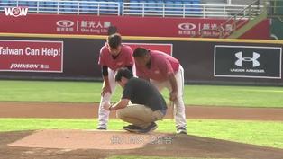 《棒球》職人系列/中職聯盟史上首位女場務—李映箮